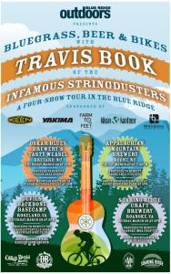 Bluegrass, Beer, and Bikes @ Devils Backbone Basecamp | Roseland | Virginia | United States
